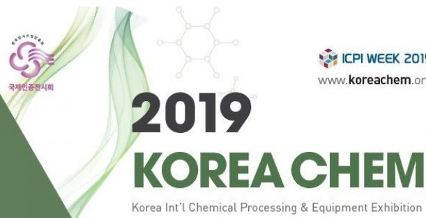 KOREA_CHEM_2019_01